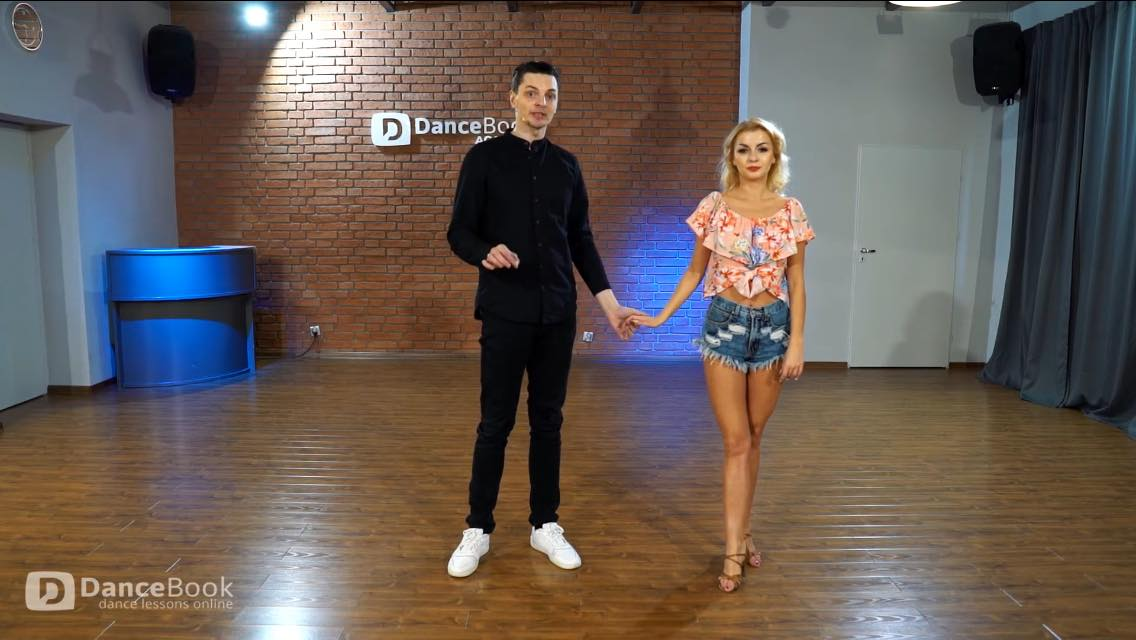 Disco Samba - Poziom 2 - Taniec uniwersalny na wesela i imprezy!