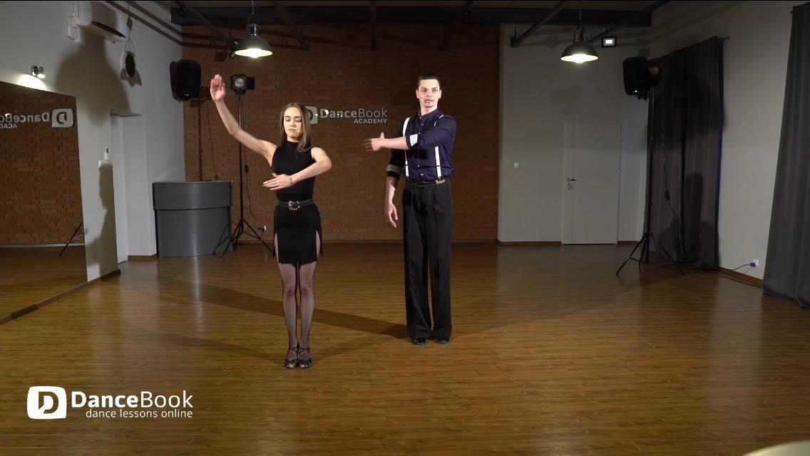 Lekcja Tanca Online - 4 kroki na podstawie których zatańczysz większość tańców!